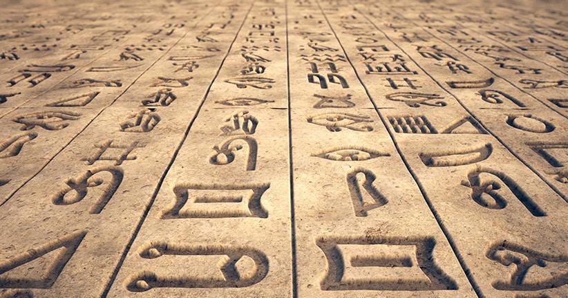 Ägyptische Hieroglyphen sind gar nicht so unverständlich